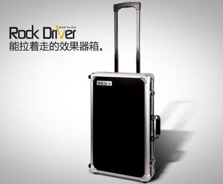 卓乐 JOYO RD-3 Coupe Driver - JOYO RockDriver 系列