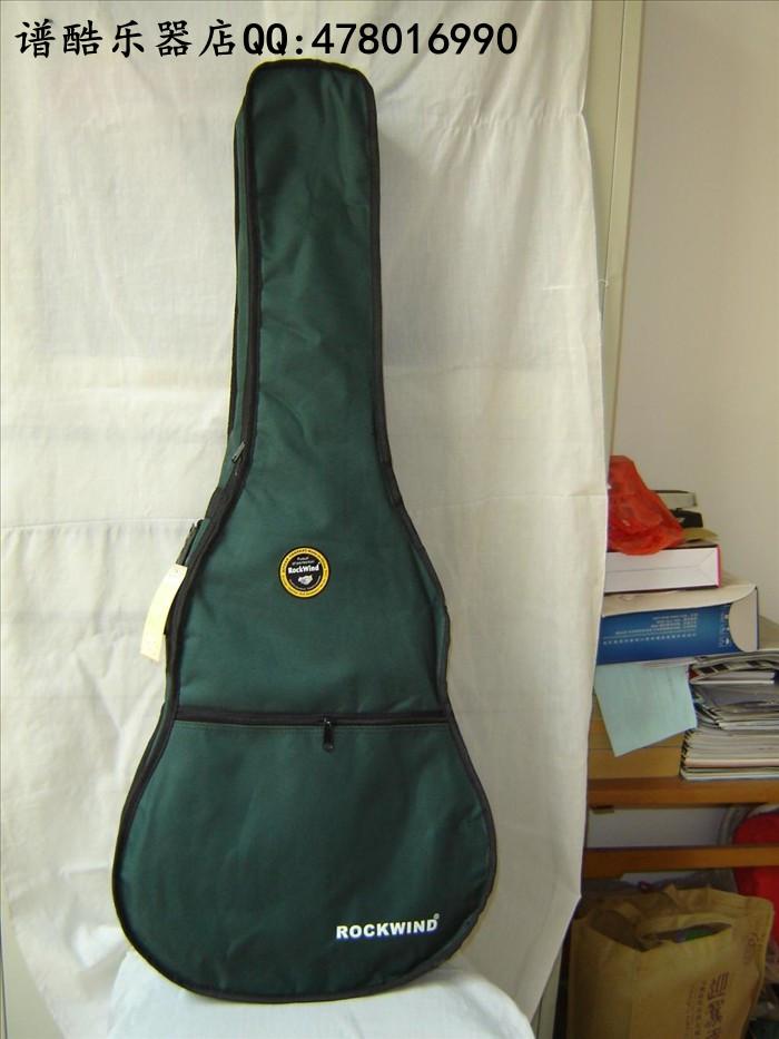 ROCKWIND摇滚风 古典吉他包 40寸、41寸民谣吉他包 琴包 蓝色