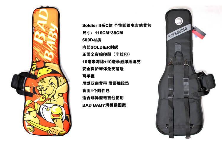 正品 士兵 SOLDIER 双肩背 加厚海绵电吉他包 彩绘图案