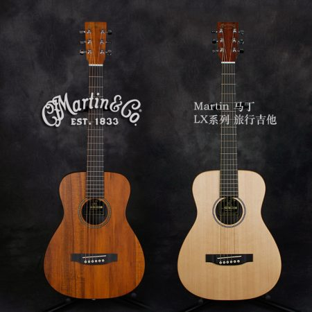 马丁Martin LX1 LX1E