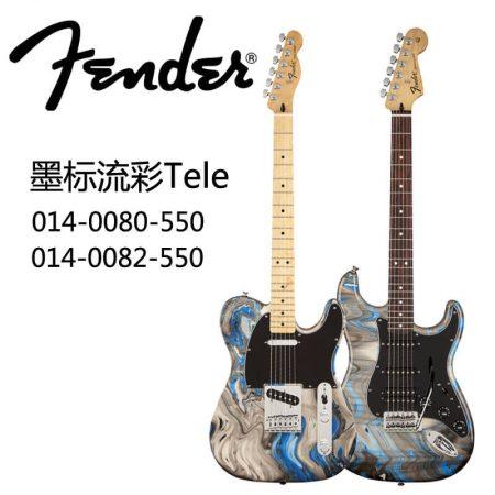正品 Fender 墨标 流光溢彩 Start/Tele 014-0082/0080-550 电吉他
