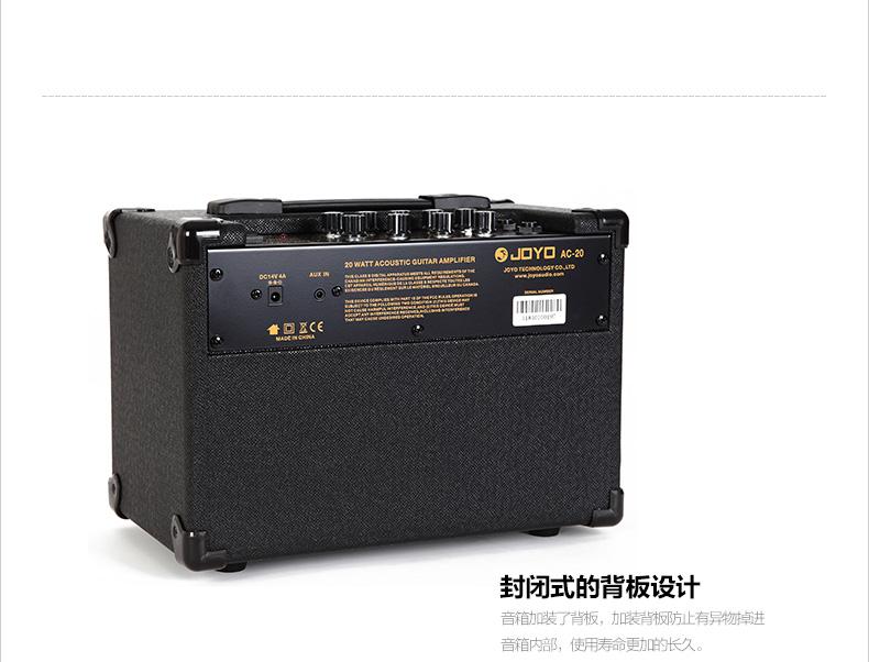 正品 卓乐 JOYO AC-20 原声吉他音箱 自带效果