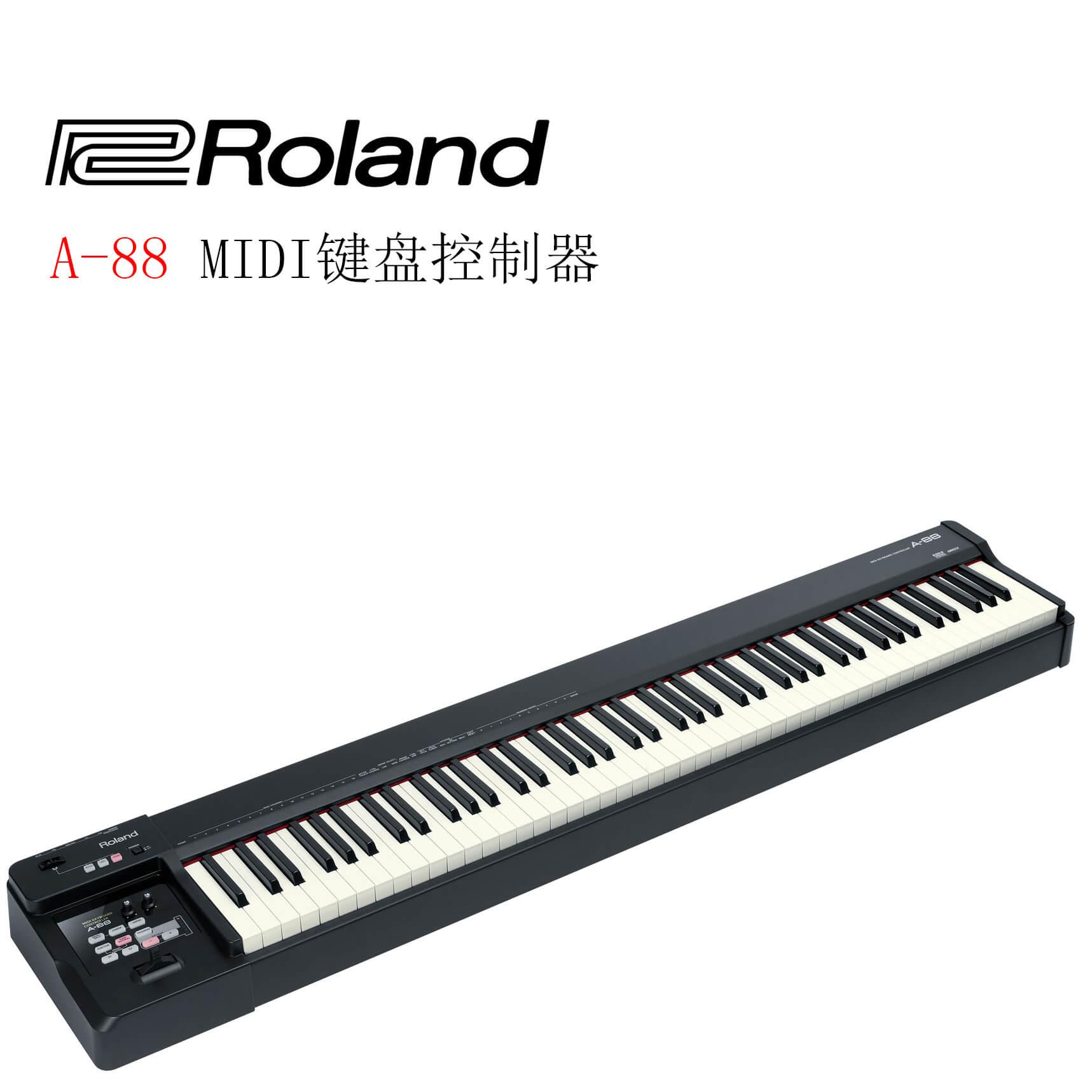罗兰 Roland A-88 MIDI键盘控制器