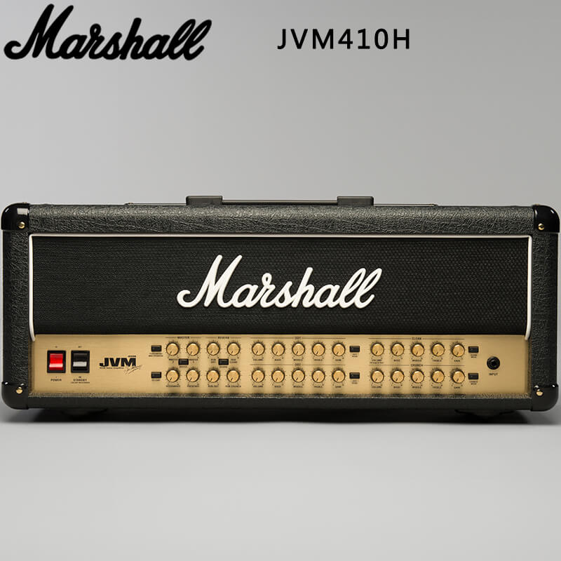马歇尔 Marshall JVM410H 电吉他全电子管音箱 3C认证英产行货