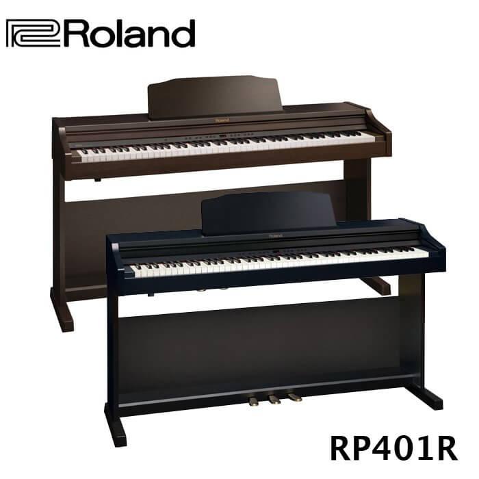 罗兰 Roland RP401R 88键 电子数码钢琴 重锤