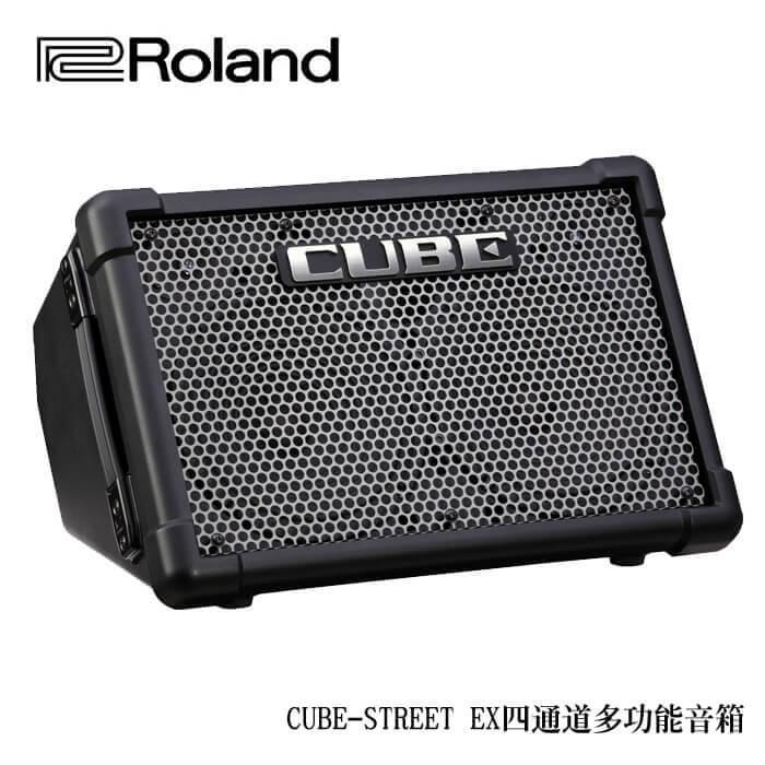 罗兰 Roland CUBE Street EX 可电池供电的立体声音箱