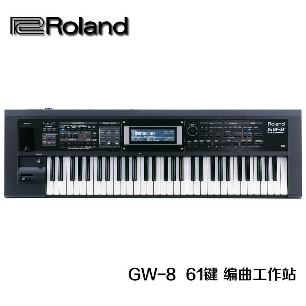 罗兰 Roland gw-8 61键 音乐工作站