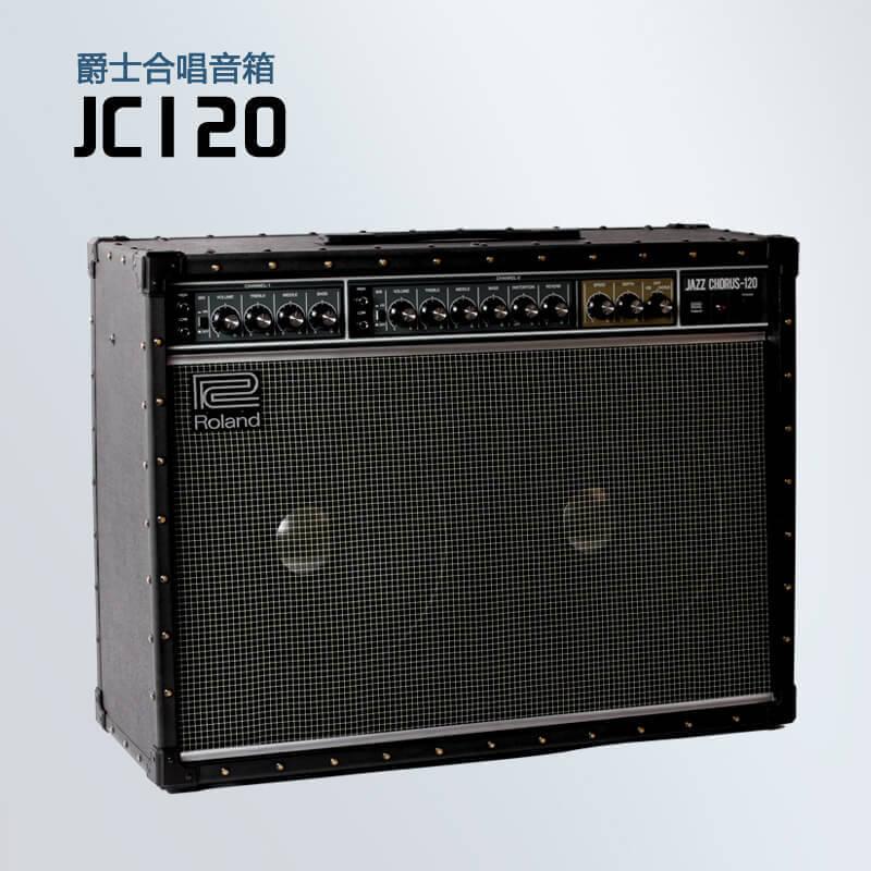 罗兰 Roland JC120B JC120 经典爵士合唱 电吉他音箱