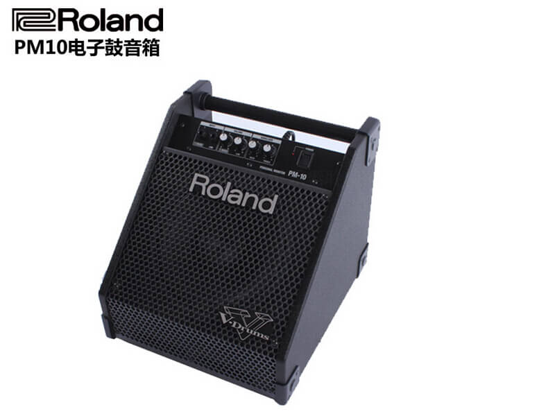 Roland PM-10 罗兰电鼓音箱 多功能监听音箱